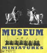 Museum Miniatures 15mm Medieval MD17 Mounted Men at Arms with Sword (x 4)